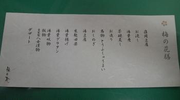 2011040408570000.JPG