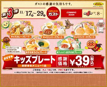 menu_top_img.jpg